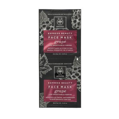 APIVITA Express ránctalanító arcmaszk - szőlővel 2x8 ml