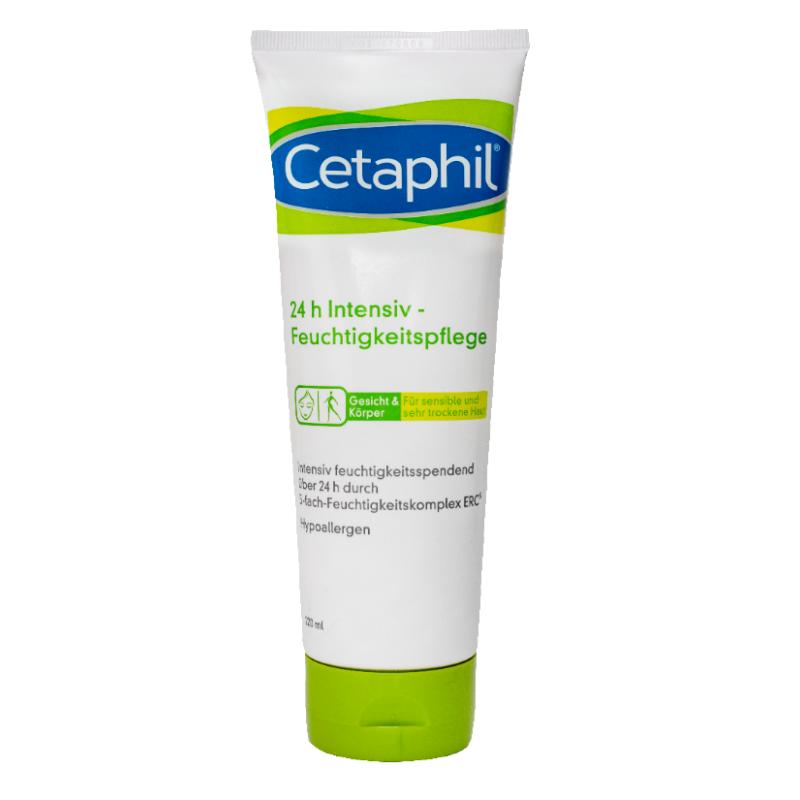 Cetaphil intenzív hidratáló krém nagyon száraz bőrre 220 ml