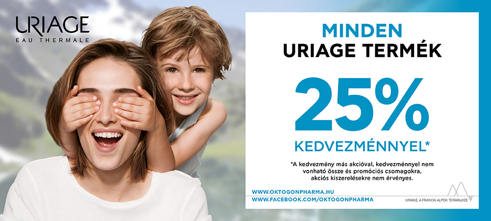 Uriage-25
